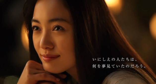 "This is the commercial ad of West Japan Railway (JR西日本). this commercial was released in March 2010 in Japan under the titled of ""DISCOVER WEST Itsukushima (宮島)"". And, a lady in this ""West Japan Railway (JR西日本)"" Commercial is Yukie Nakama (仲間由紀恵), an Japanese actress and singer."