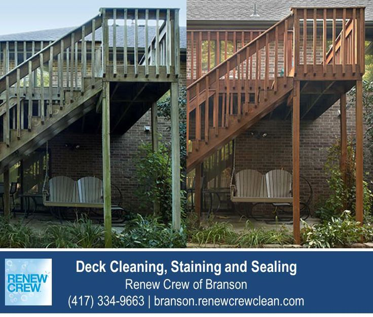 http://branson.renewcrewclean.com/ – After cleaning your deck, we stain and seal it for protection. Deck stains are available in many colors. In this before and after picture, the deck stain is darker to match the brick. We serve Branson and surrounding areas. Free estimates.