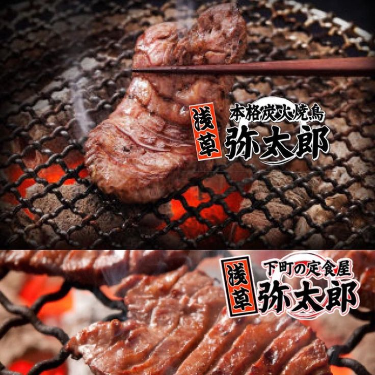 12 April  New lunch menu Charcoal-grilled beef tongue set 12  4/12 新しいランチメニュー始まります 仙台名物 厚切り 炭火焼き牛タン定食 12  炊きたての白飯と一緒に #goldcoast  #lunch  #surfersparadise  #surfersparadisebeach  #australia  #beef  #seafm  #sydney  #brisbane  #broadbeach  #yakitori by yakitori_yataro http://ift.tt/1PI0tin