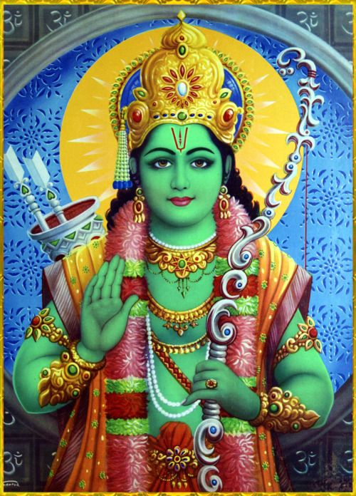 "☀ SHRI RAMACHANDRA ☀✨ OM RAJENDRAYA NAMAHA ✨ ""Obeisances to Sri Rama, the King of kings."""