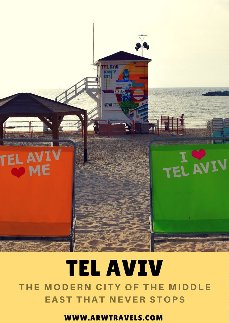 As the saying goes: 'while Jerusalem prays, Tel Aviv plays'. And Tel Aviv is certainly an exception in the Middle East: with one of the best nightlife in the world, a great tolerance no matter what is your style or sexual preference, and an incredible Mediterranean beachfront, this city in constant movement is a place like no other. Check out what this incredible destination has to offer!