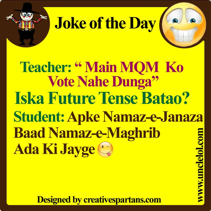 funny jokes of the day - 736×736