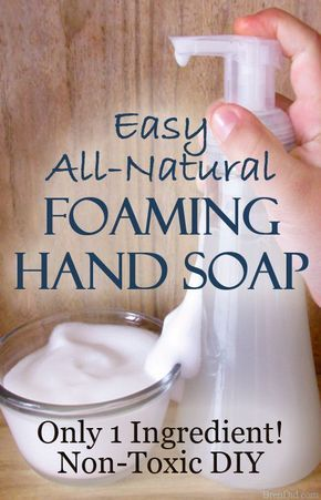 Make all-natural non-toxic foaming hand soap for only $0.50. Mousse de tocador casero y muy barato. Mezclar una parte de jabón eco con 8 partes de agua destilada en un frasco con dispensador de espuma. Facilísimo!! ;)