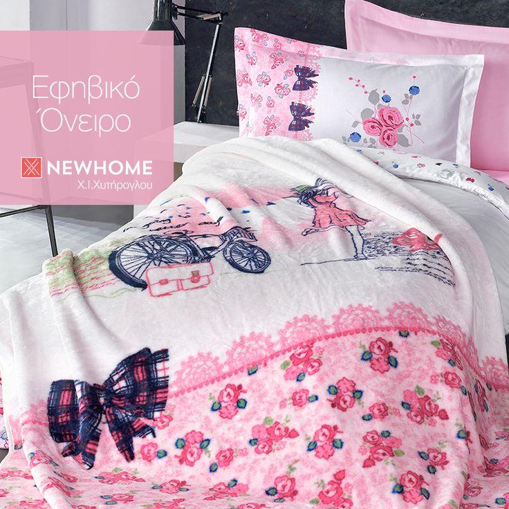 Ρομαντική Βελουτέ Κουβέρτα για το παιδικό / εφηβικό δωμάτιο! Βρείτε την online: http://www.newhome.com.gr/gr/leyka-eidi/paidika-vrefika/kouvertes-paidikes/kouverta-efiviki-cloe.asp #newhome #chytiroglou #kouverta