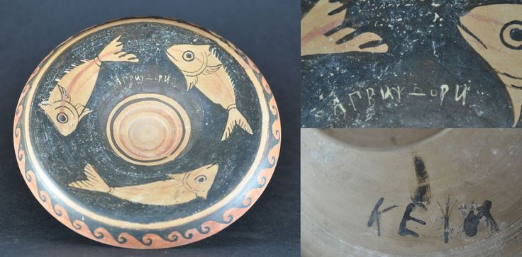 Greek Attic red figure vase Greek fish plate with inscriptions, 4th century B.C. Greek Attic red figure vase, Western Greek, probably Sicily, red figure fish plate with three fish and painted inscription before firing, on the back another inscription after firing, 18.5 cm diameter. Private collection