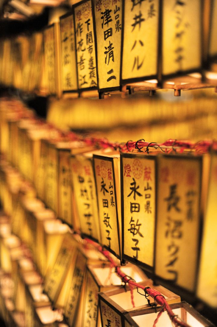 yasukuni_shrine_mitamamatsuri_1025