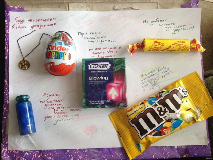поздравление с днем рождения с конфетами и киндер-сюрпризом