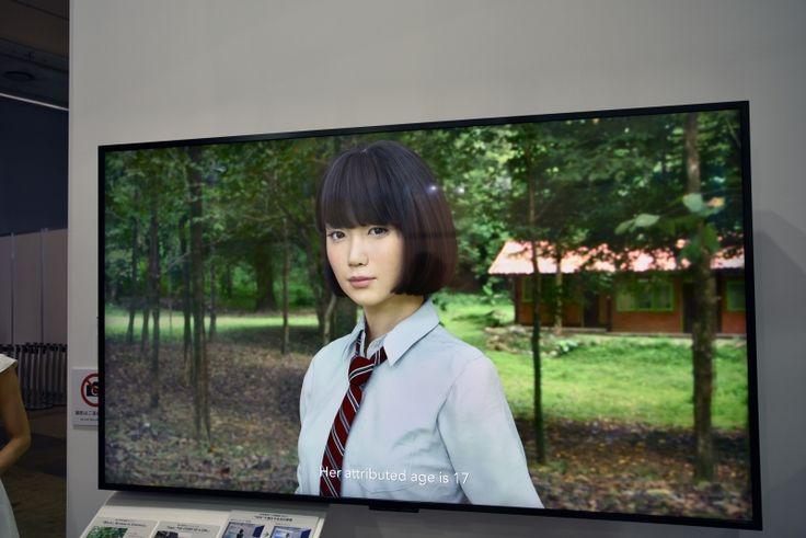 85型8KのHDR液晶TV