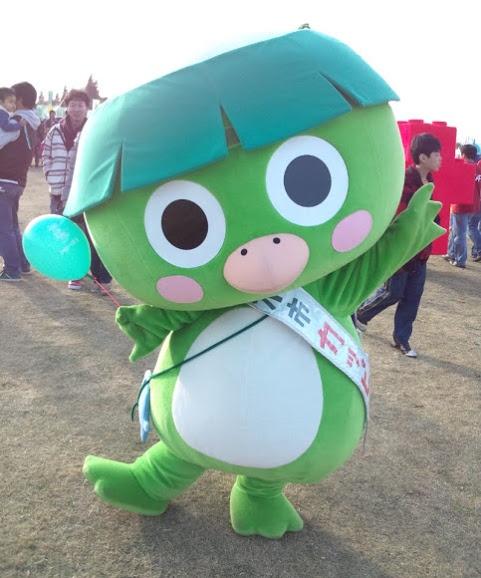 Kappy from Shiki. the real japan, real japan, japan, japanese, cartoon, character, anime, animation, mascot, chara, sanrio, yuruchara, yuru-kyara, kumamon, hikonyan, tour, travel, explore, trip, adventure, gifts, merchandise, toys, dolls http://www.therealjapan.com/subscribe/