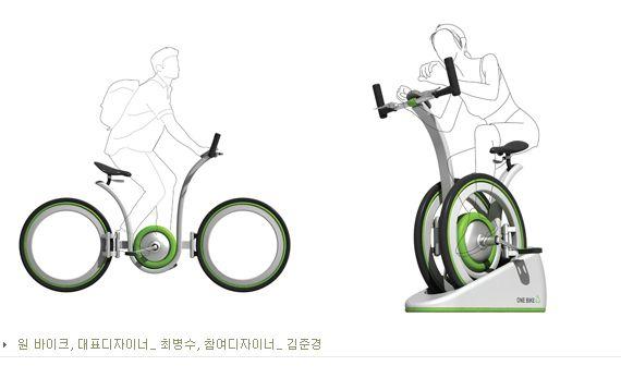 자전거 디자인 - Google 검색