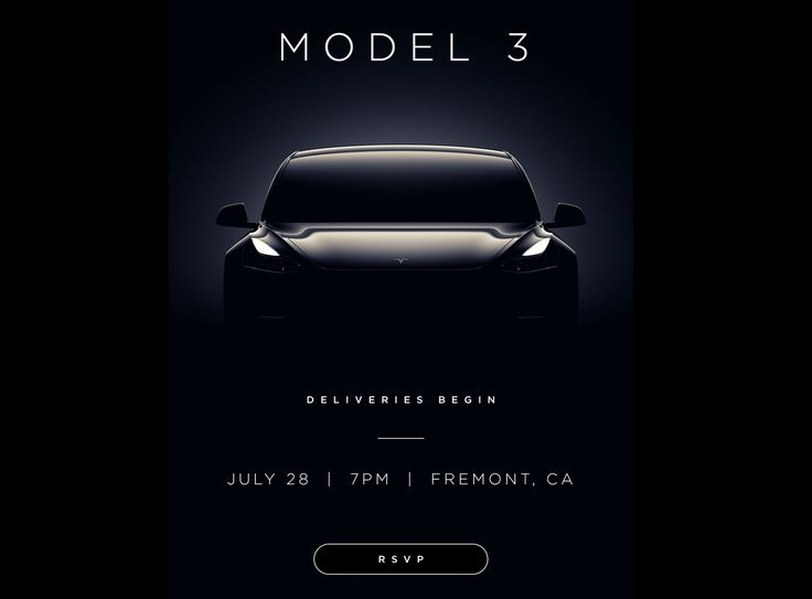 Tesla Model 3 delivery event: Fremont factory, 7pm (PT) on July 28, Musk to present at 9pm ---  Gene By Gene Posted on July 17, 2017