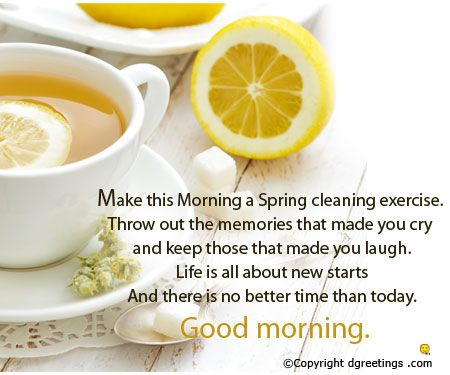 A Beautiful Good Morning Card To Wish Your Near And Dear Ones.