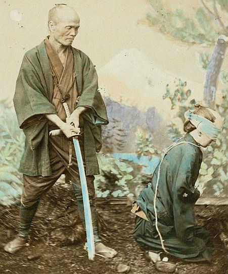 Samurai executioner, beheading was the most common form of capital punishment in…