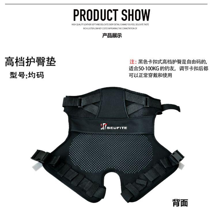 Экспорт Южной Кореи Кейт KASE рыболовные снасти подгузник колодки скольжения царапины подушки сиденья подлинной мобильного рыбалка - Taobao