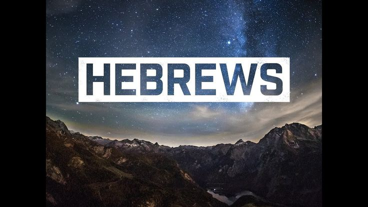 A Study of the Book of Hebrews | by Robert Breaker.