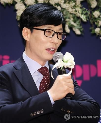 Yoo Jae-suk to be recreated in wax, 1st for Korean TV show host