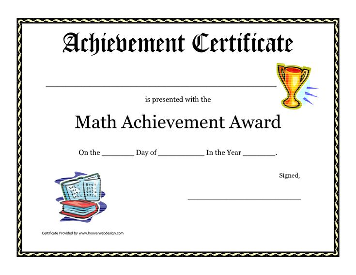 Math Achievement Award Printable Certificate Pdf | Math ...