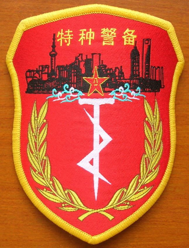07's series China PLA Shanghai City Guards Regiment Special Forces SWAT Patch