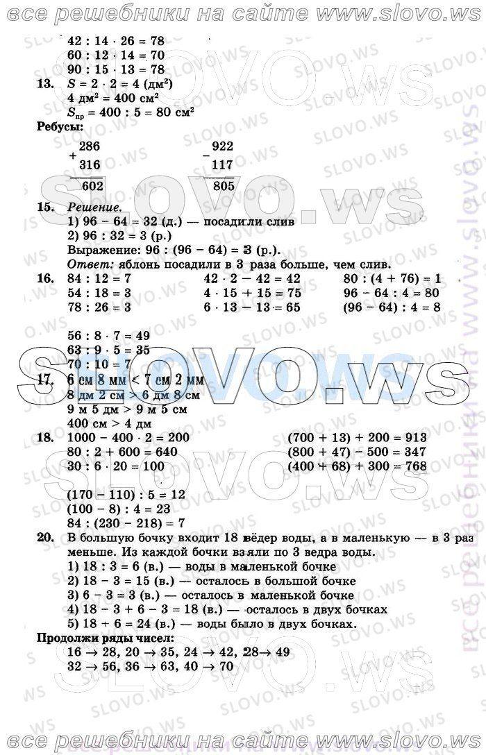 Контрольные работы по английскому языка на ii четверть 5-9 классов кауфман