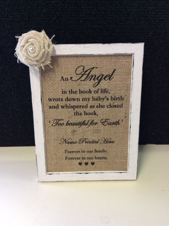 Baby loss memorial, Lost Angel framed quote, Stillbirth, Miscarriage, born sleeping, Personalized baby loss frame, newborn loss gift