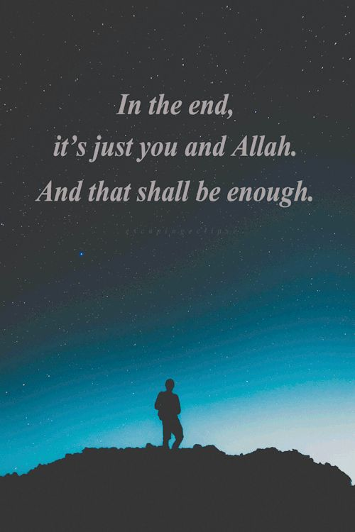 """escapingeclipse:  Verily in the remembrance of Allah do hearts find rest."""" (Quran 13:28)   More islamic quotes HERE"""