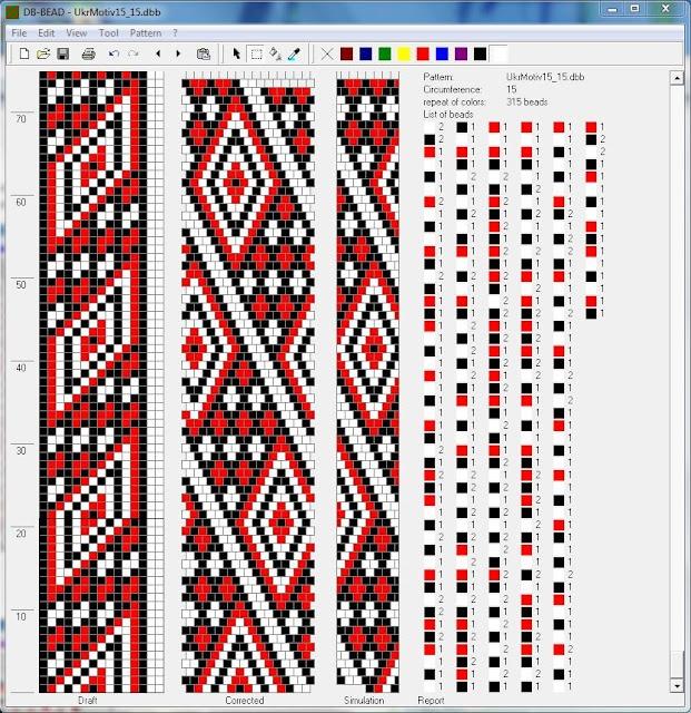 BeadedCrochet_GeometricSchemes - Mariam Nahapetyan 15 around