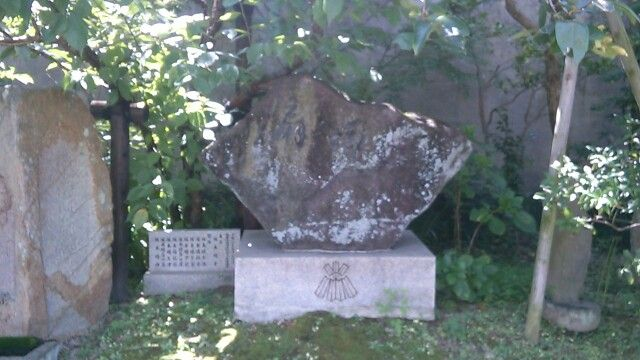 ohgizuka gangoji temple