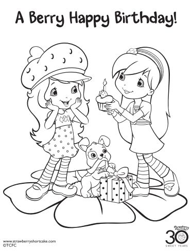 12 Strawberry Shortcake Birthday Party Printable Coloring Pages