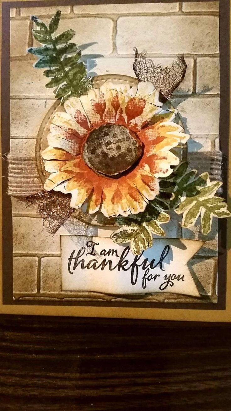 Stampin' Up! Painted Harvest, brick embossing folder