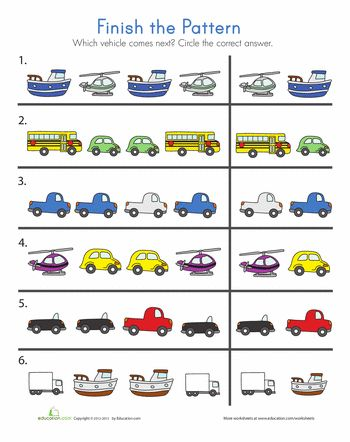 Transportation Printable for Preschool | funnycrafts
