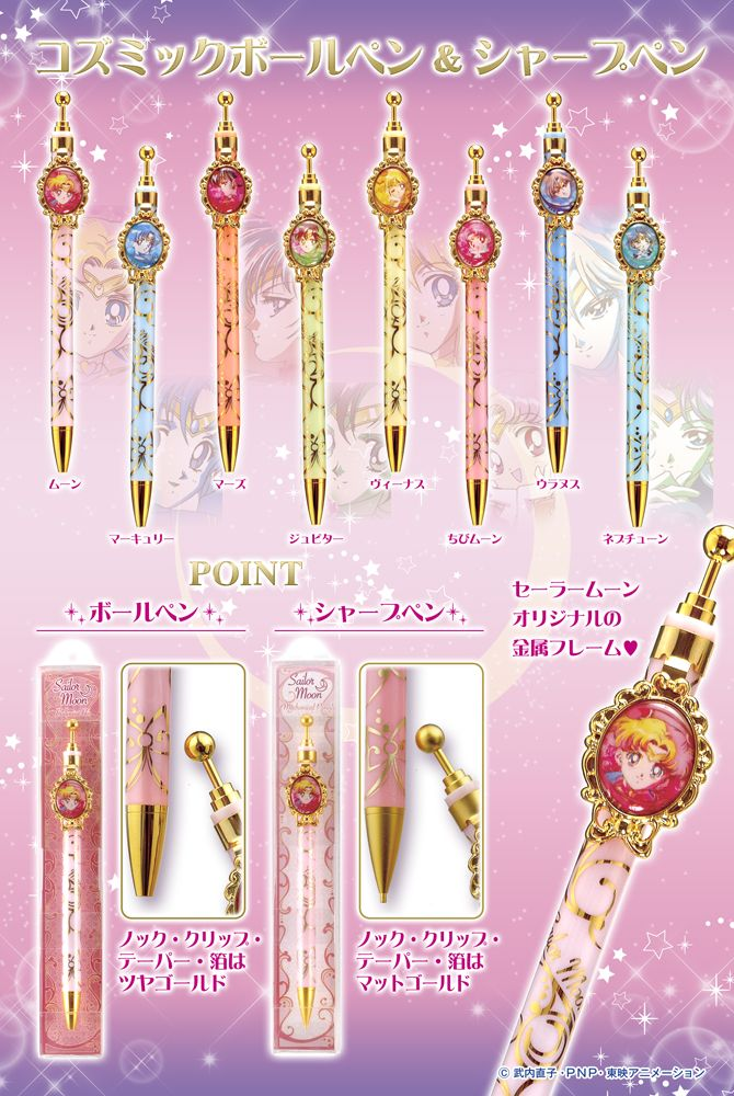 """sailor moon"" ""sailor moon stationery"" ""sailor moon merchandise"" ""sailor moon 2014"" ""makeup diary"" sailor neptune uranus pen pencil japan"