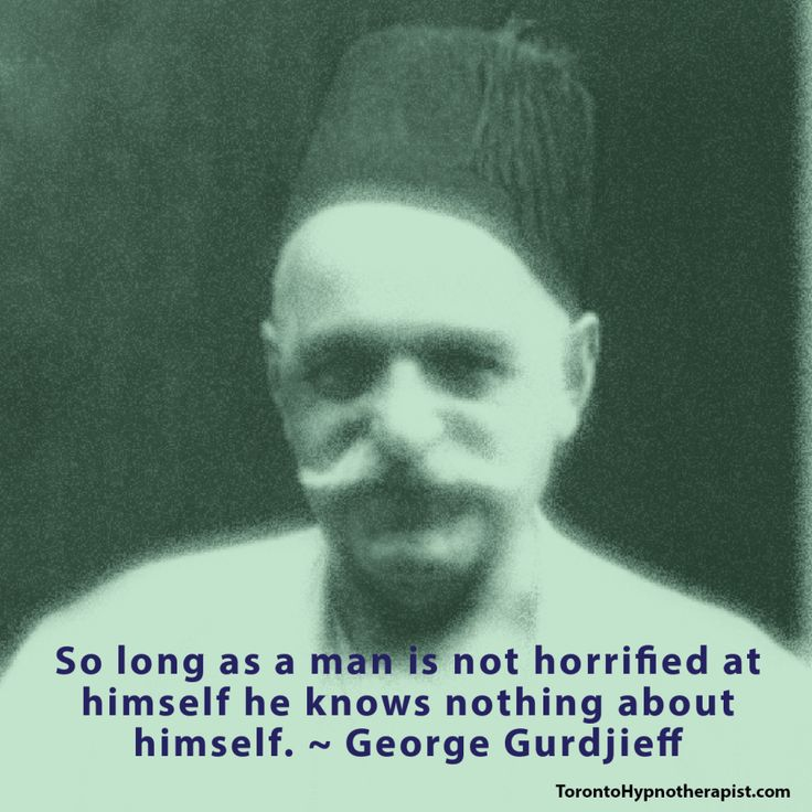 So long as a man is not horrified at himself he knows nothing about himself. ~ George Gurdjieff Quotes