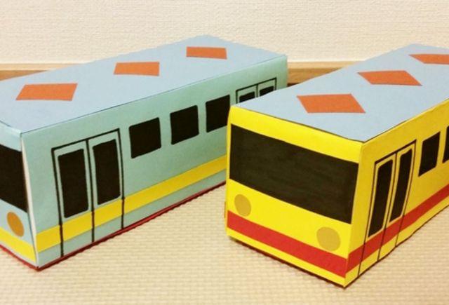 牛乳パックで作る 電車 新幹線 簡単 楽しい子供おもちゃ工作 電車 おもちゃ 工作 子供 牛乳パック