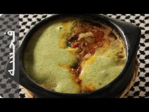 110 best arabic food images on pinterest arabic food arabian food yemeni foodarabic foodcooking videoswatchesnational dishhouseholdspersianafricanmiddle forumfinder Choice Image