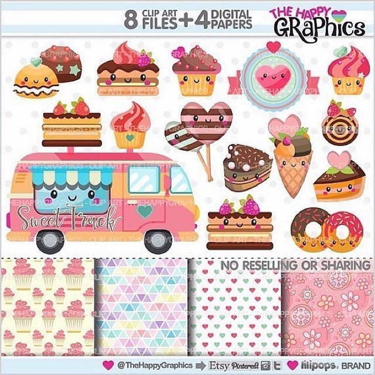The Sweet truck is near of you with cakes & desserts  What is your favorite sweet? GRAPHIC PACK: Sweets cliparts + digital papersPersonal & Small COMMERCIAL USE Get it: www.TheHappyGraphics.Etsy.com (Link in my Bio) You'll love it .......... #etsy #scrap #scrapbooking #scrapbook #printable #scrapping #party #partytime #partysupplies #partydecoration #planner #plannerlove #plannercommunity #plannergoodies #happyplanner #kawaii #planners #plannergeek #plannergirl #planneradd...