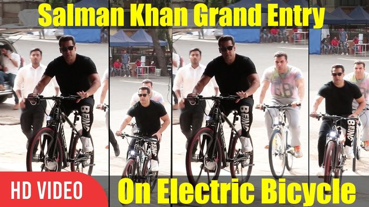 Salman Khan And Sohail Khan #GrandEntry On #ElectricalBicycle AT #BeingHuman Electric Cycles Launch