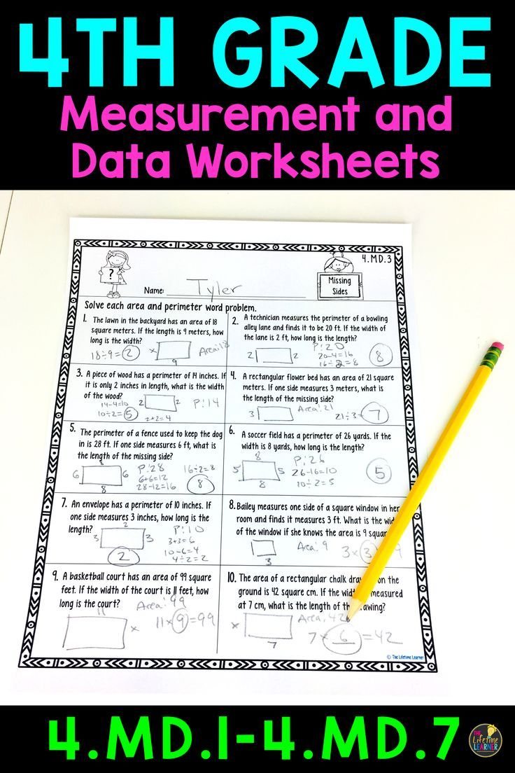These measurement and data worksheets are perfect for 4th graders. They  align w…   Elementary math lessons [ 1104 x 736 Pixel ]