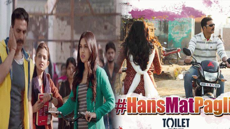 Hans Mat Pagli New Song of Toilet: Ek Prem Katha With HD Video And Lyrics, Video Of Hans Mat Pagli, Lyrics Of Toilet Movie Song Hans Mat Pagli,