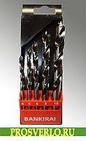Набор сверл ø 4 ,5, 6, 8, 10 мм, 5 шт.  #оснастка #стройка #сверла #буры #фрезы #коронки #ремонт #диски #бетону #металлу #заказ #дереву #мрамору #Black&Decker #эксклюзив #Hawera #Россия #Wolfcraft #подарок #Bosch #prosverlo.ru #дешево #скидки #купить