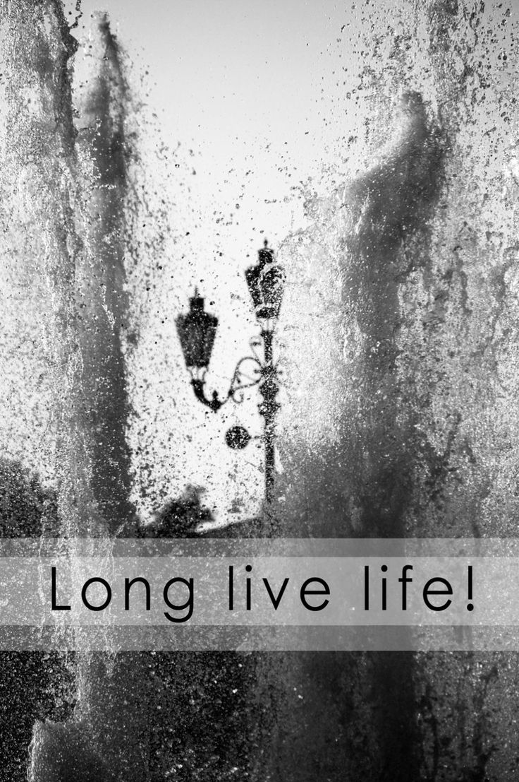 """Abstract composition - water jet """"Long live life!"""", Wall decor, quote printable, wall quote, Digital art, Digital print, wall art by BumBon on Etsy"""