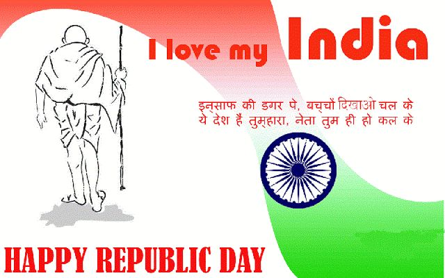 happy republic day wishes happy republic day quotes happy republic day images happy republic day 2017 happy republic day in hindi indian republic day pictures republic day images hd republic day quotes in english