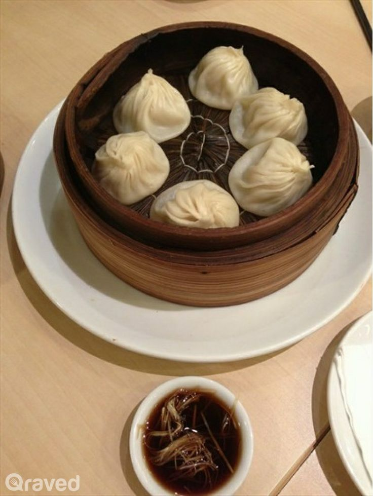 Xiao Long Bao at Nan Xiang & Northern Chinese Cuisine Mall Grand Paragon