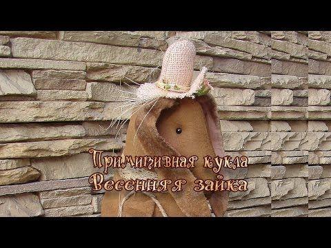 Примитивная кукла Весенняя зайка-HandWorkDecor - Интернет-магазин декора интерьера в стиле Шале и Кантри