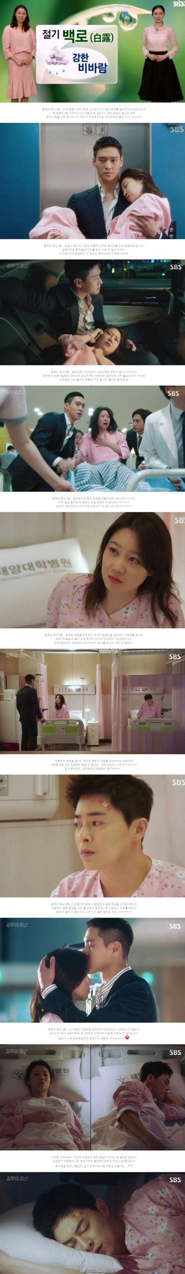 Spoiler epik high gong hyo jin dating