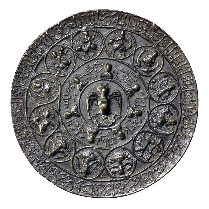 13.yy. Selçuklu Horoskop..12 Takımyıldız ve insan olarak tasvir edilmiş 7 gezegen..(Ay ve Güneş ile birlikte)..Tam ortada Kartal yani Güneş kuşu var