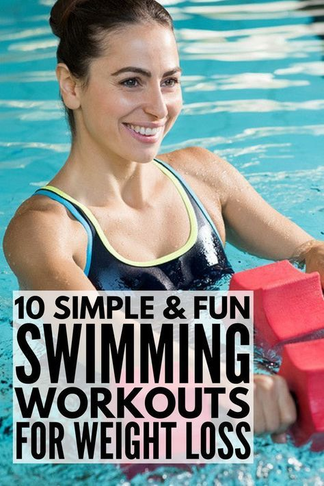This collection of 10 fabulous swimming workouts for weight loss is perfect for beginners (and for runners!) who are trying to get back in shape and don't want to spend their entire day swimming laps. These workout plans will help you get the abs of your dreams and aid in fat burning without being an advanced and competitive swimmer. Who knew weight loss could be so refreshing and fun?!