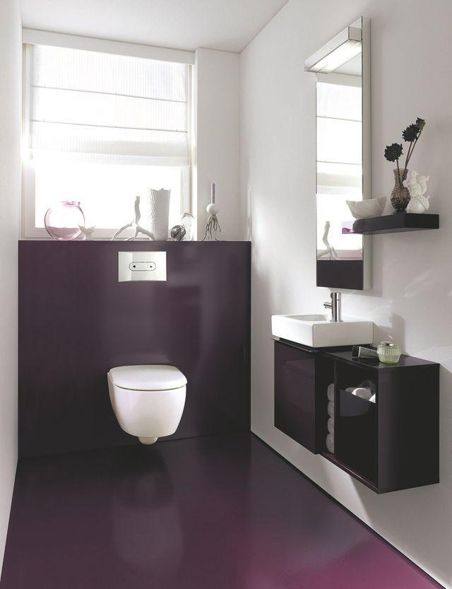 WC déco et high-tech - Côté Maison