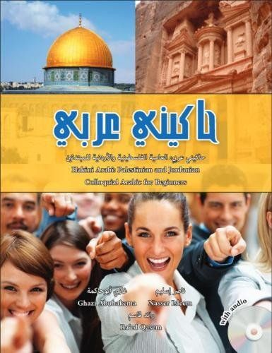 Hakini Arabi: Palestinian and Jordanian Colloquial for Beginners (Arabic Edition):   Hakini Arabi: Palestinian and Jordanian Colloquial Arabic for Beginners is designed to provide students with the tools they need to succeed in learning the spoken dialects of Palestine, Jordan, and, to some extent, the surrounding region. By focusing on the three overreaching groups of dialectical variations- Jordanian, Palestinian Urban, and Palestinian/Jordanian Rural- of the Palestinian and Jordania...