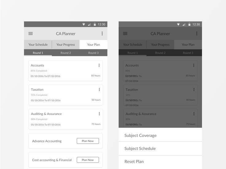CA Planner Android App: Student's Plan  by Dhaval S. Gandhi