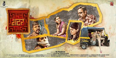 Shutter Full Marathi Movie Watch Online and Download Free